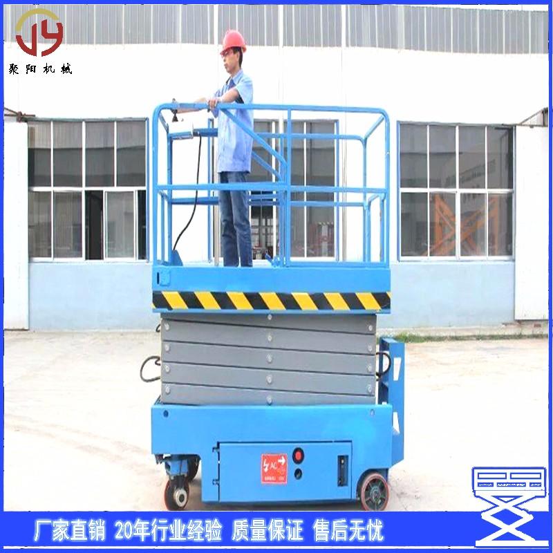 曲臂升降机|移动升降机|单柱多柱铝合金升降机|升降货梯|移动固定登车桥专业厂家|升降平台价格多少