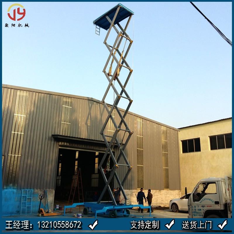 曲臂升降机 移动升降机 单柱多柱铝合金升降机 升降货梯 移动固定登车桥专业厂家 升降平台价格多少