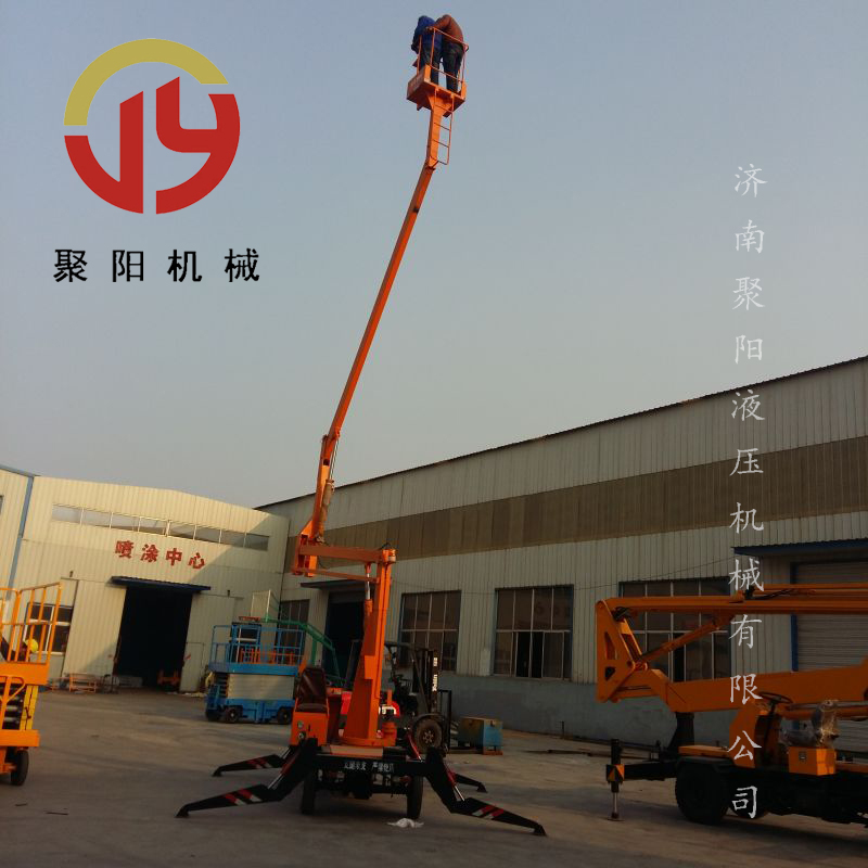 曲臂式升降平台|曲臂式升降平台价格|济南聚阳机械有限公司专业生产曲臂式升降机厂家